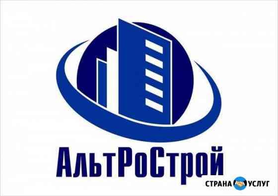 Разработка ппр, ппрк, пос, ТК, под, ппрв Великий Новгород