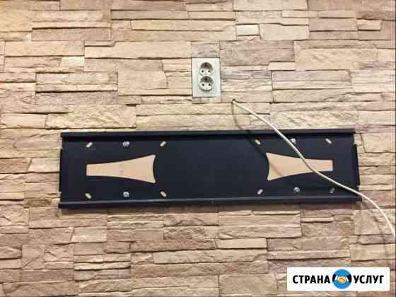 Установка настенного кронштейна для телевизора Нижний Новгород