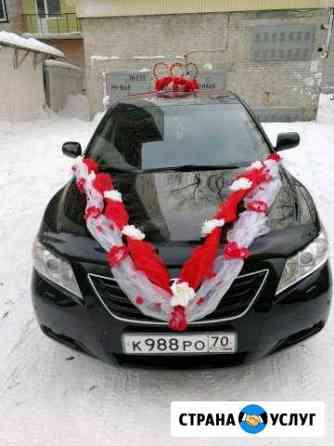 Прокат авто Томск