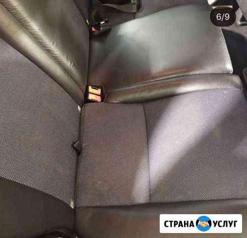 Химчистка салона Автомобиля Балабаново