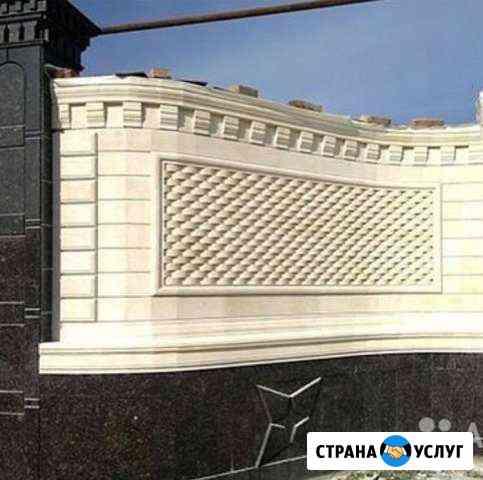Дагестанский камень.облицовка Нальчик