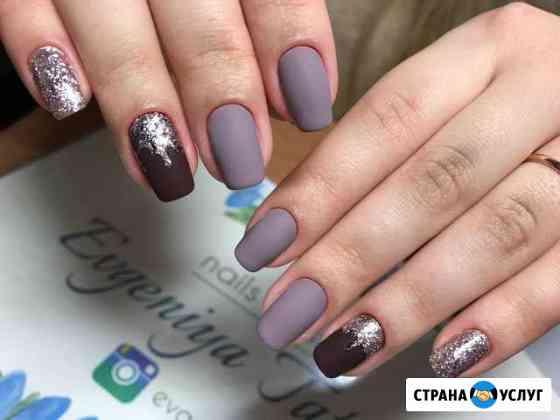 Наращивание ногтей, гель лак Иркутск