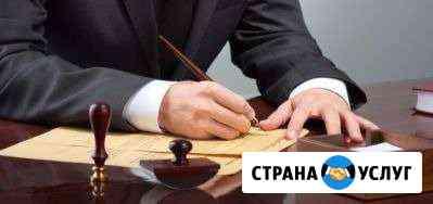 Адвокат, квалифицированная юридическая помощь Горно-Алтайск