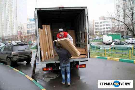 Грузчики переезды вывоз мусора Ярославль
