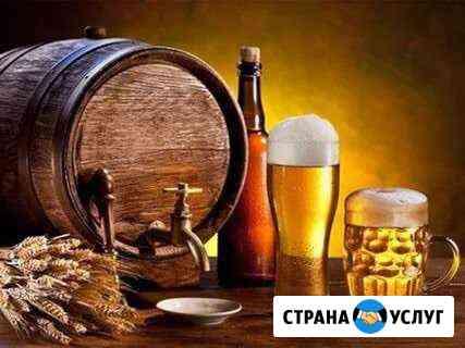 Квас на различные мероприятия Владикавказ