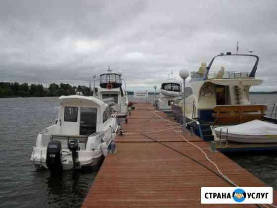Стоянка катера и яхты Калязин
