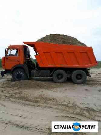 Перевозка любых грузов камаз, мусор, песок щебень Грозный