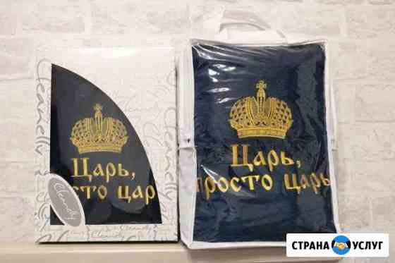Именные махровые халаты и полотенца (всё новое) Барнаул