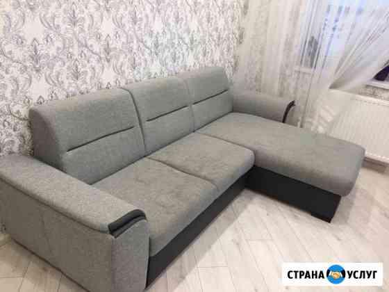 Химчистка мягкой мебели и ковровых покрытий Калининград