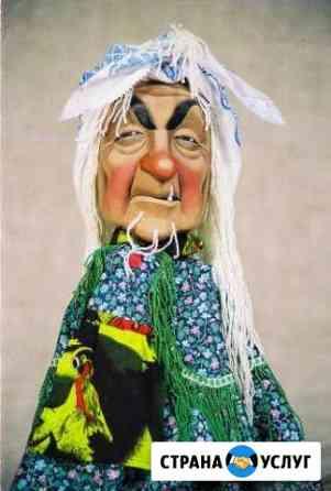 Изготовление театральных кукол Воронеж