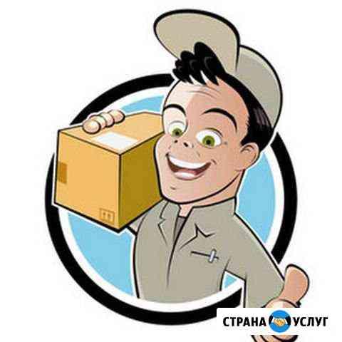 Курьерские посреднические услуги Мурманск
