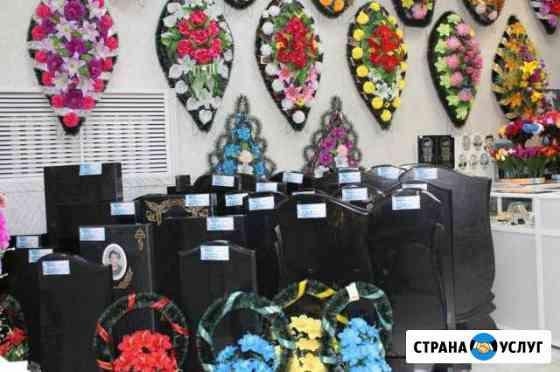 Ритуальные услуги памятники ограды Курск