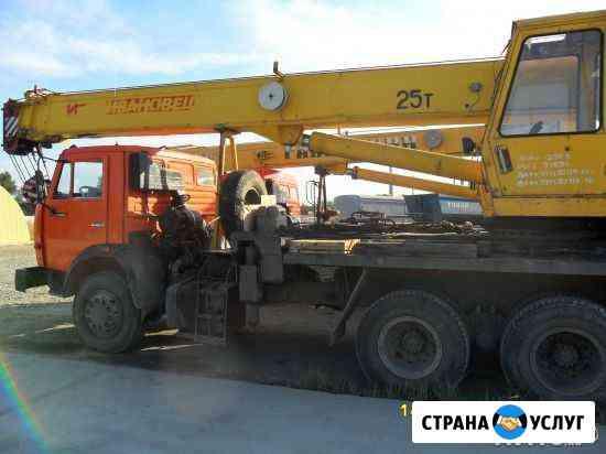 Услуги Автокран 25т, Автовышка 23м Сокол