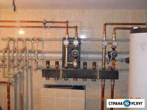 Монтаж и ремонт отопления, водопровода, сантехники Новосибирск