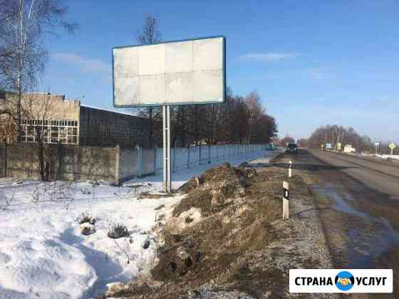 Рекламные щиты Новозыбков