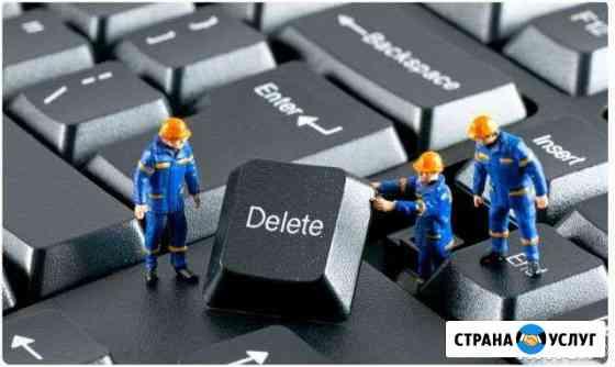 Компьютерная помощь Казань