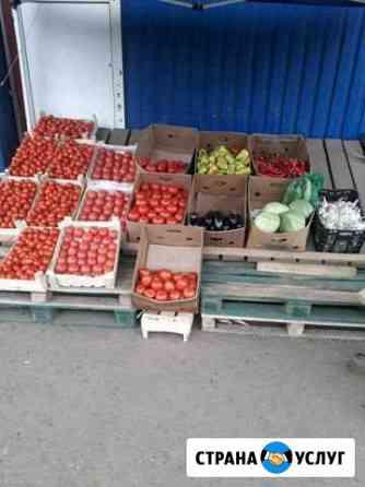 Доставка овощей и фруктов Долгопрудный