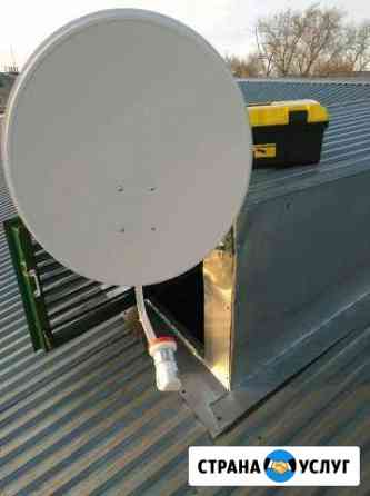 Монтаж и ремонт антенн. Спутниковое и эфирное тв Ульяновск