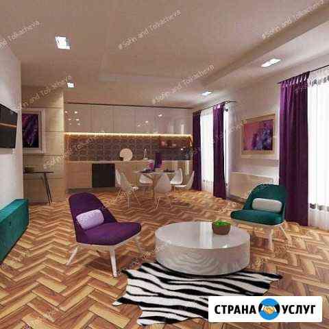 Дизайнер интерьера Киров