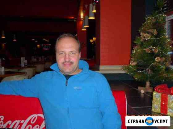 Мастер на час Петрозаводск