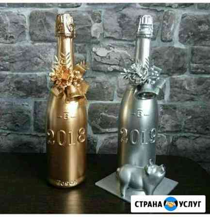 Праздничное оформление напитков Петропавловск-Камчатский
