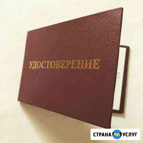 Обучение электробезопаности до и свыше 1000 В Санкт-Петербург