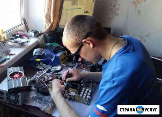 Компьютерный мастер Компьютерная помощь Оренбург