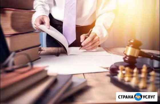 Оформления Новороссийск