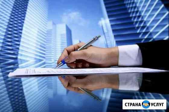 Сопровождение сделок с недвижимостью Волжский