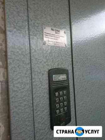 Установка домофона от компании Pro-Сервис Нальчик