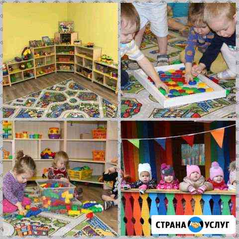 Мини детский сад Кострома