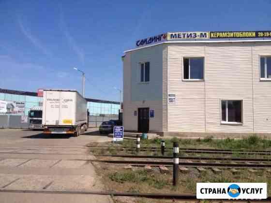 Кросс-докинг сквозное складирование Оренбург