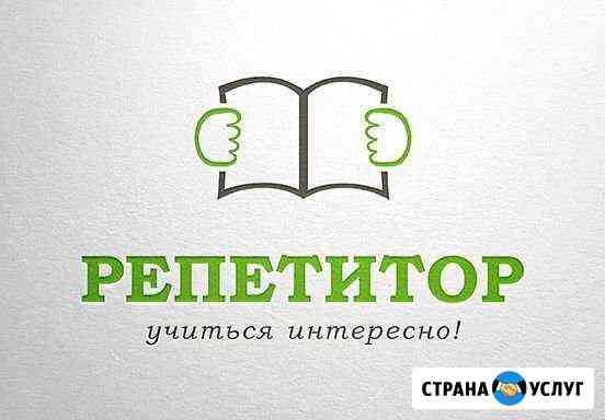 Репетитор Шахты