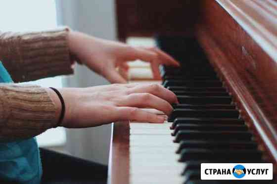 Репетитор по фортепиано и сольфеджио Сургут