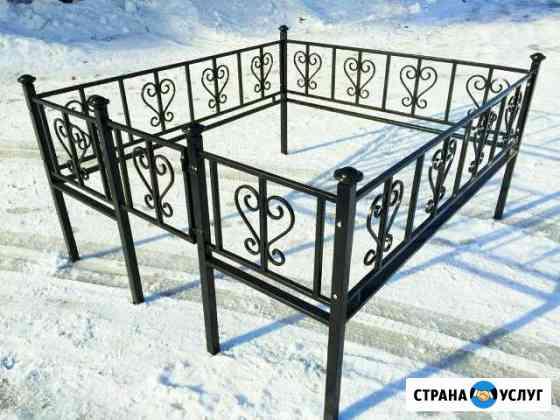 Изготовление оград Фурманов