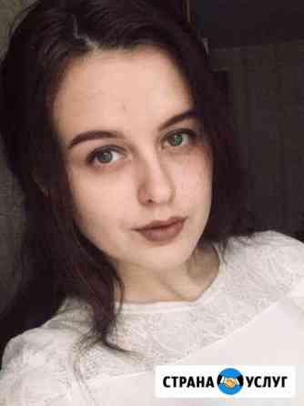 Репетитор по математике и русскому языку Нижний Новгород