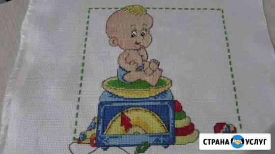 Детская метрика Ростов-на-Дону