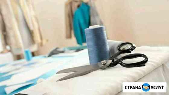 Ремонт одежды Рязань