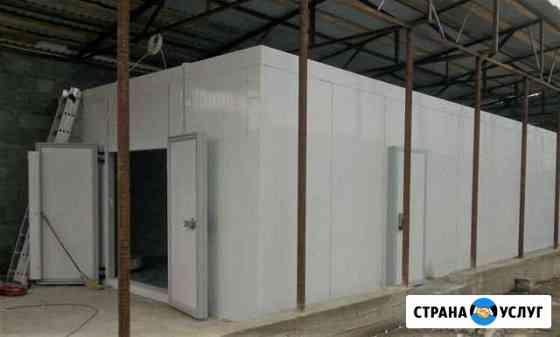 Монтаж холодильных камер,агрегатов,складов Таганрог