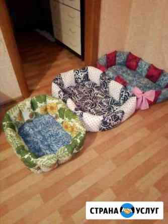 Лежаночки для кошек и соб Саранск