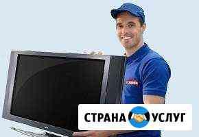 Ремонт Телевизоров, Компьютеров, Ноутбуков Симферополь