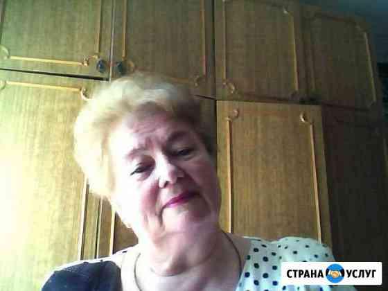 Репетиторство по русскому языку для уч-ся 8-11 кл Липецк