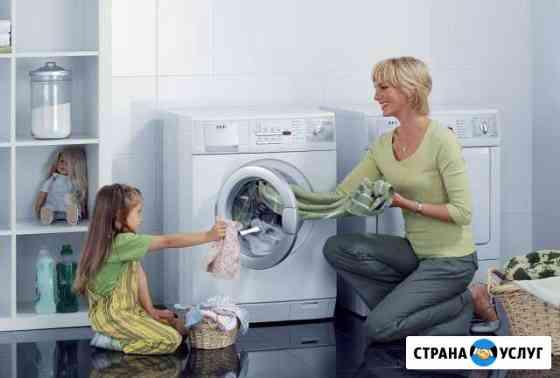 Сантехник. Подключение стиральных и посудомоечных Йошкар-Ола