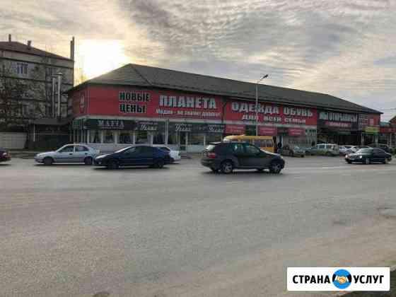 Наружная реклама, полиграфия Грозный
