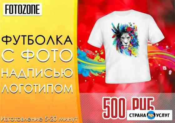 Качественная печать фотографий, фотосувениры Петрозаводск