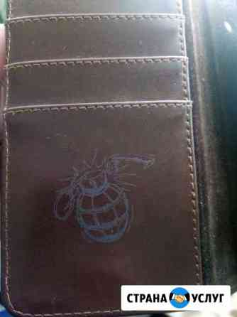 Рисунок или надписи на изделиях из кожи Забайкальск