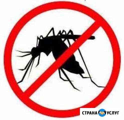 Уничтажаем комаров клещей тлю Новокуйбышевск