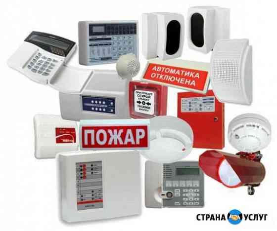 Монтаж охранной, пожарной сигнализации, огнезащитн Брянск