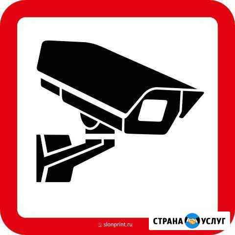 Монтаж и продажа видеонаблюдения Владимир