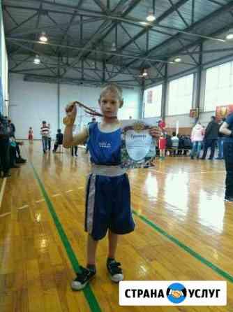 Тренировки бокс Барнаул